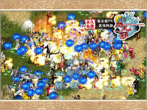 破天sf发布网站,101涂出个性《新破天》22期涂鸦比赛即将火爆开启!